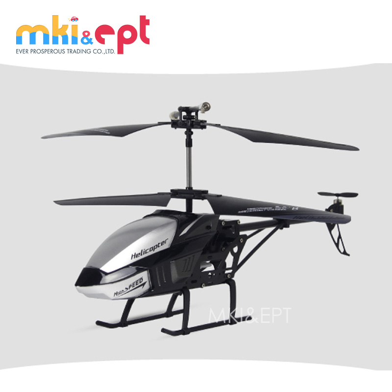 3.5CH Remote Control Alloy Helicopter Model For Sale