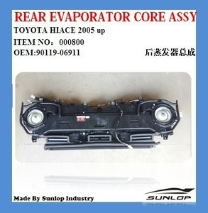 hiace body kits 90119-06911r code:000800 air condition hiace rear evsporator core assy