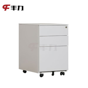 Metal Steel 3 Drawers White Mobile Filing Cabinet/Storage Cabinet with Wheels for Office