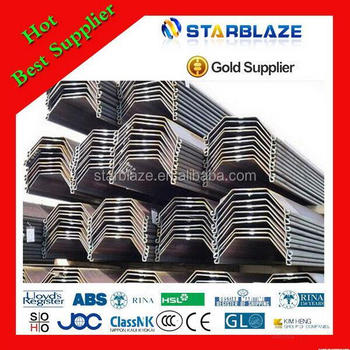 U Type Hot Rolled Steel Sheet Pile Supplier From China