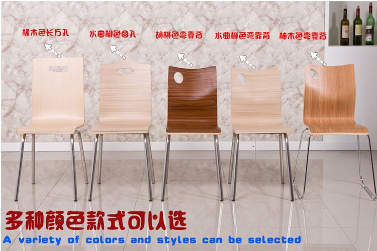 Fast Food Restaurant Table and Chair Chinese Restaurant Furniture