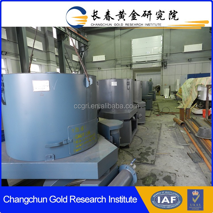 Hot sale centrifugal mining gold gravity separator machine