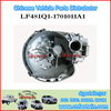 lifan motorcycle engines LIFAN GEAR BOX SPARE PARTS