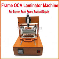 free ship Frame Laminator Machine for iPhone OCA Pressure Bracket Laminating Machine Screen Bezel Frame Bracket Repair Assembly
