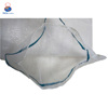 China small poly plastic mesh net bag for garlic
