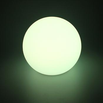 Boule de lumiere