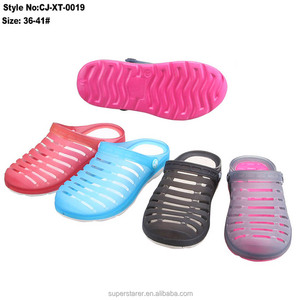 43d945a1c9bc Holey Sole