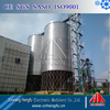 20sets 5000 ton paddy Storage steel silo quotaiton from manufacturer