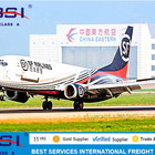Direct air freight shipping service import from Shenzhen China to Chennai India / 1 days by O3 SF express airline