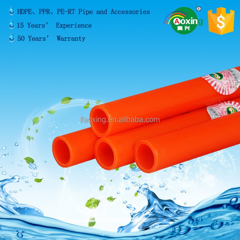 High Quality PE-RT floor Geothermal pipe S5 20*2.0mm