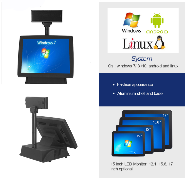 Alibaba Retail Distributor Wholesaler Touch Screen Pos  System