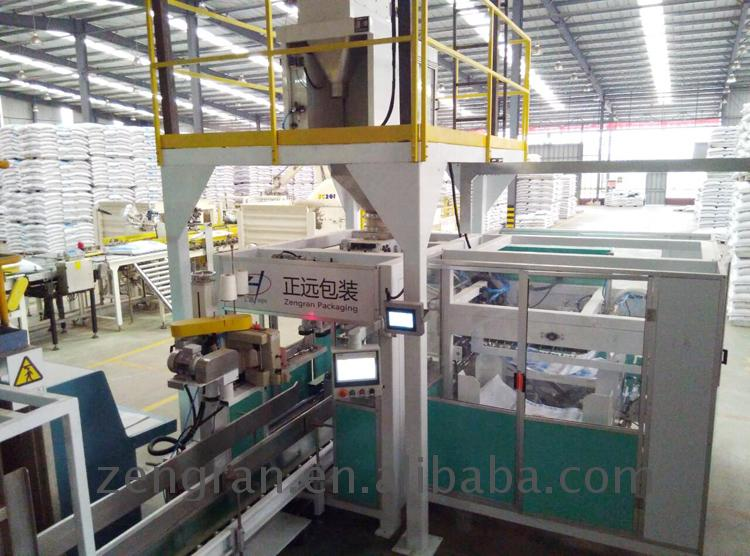 5-50kg automatic dry pet food packing machine