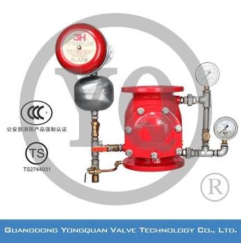 Zsfz (g) Fire Alarm Check Valve,Dn 100-200mm,Pn 1.6/2.5mpa
