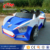 Preferential Children electric car price/kids musical electric toy for baby/Stylish mini kids electric car toy