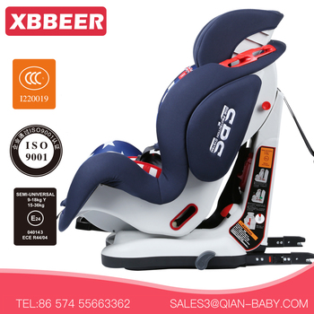 Comfortable Adult Car Seat Swivel