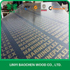 best quality 21mm pine plywood sheet price/pine film faced plywood sheet