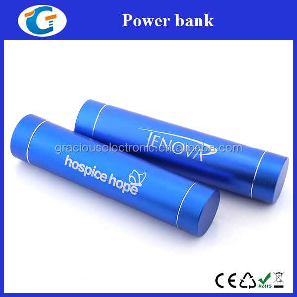 Premium Gifts Power Stick Mobile Charger