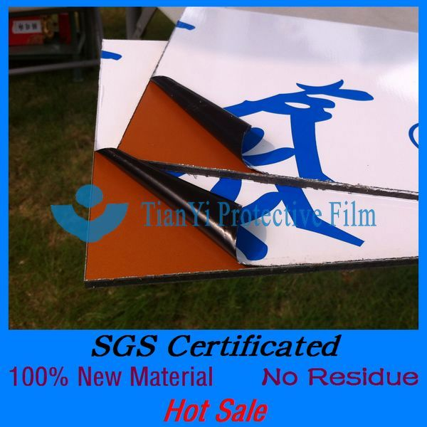 Stable quality protective plastic fil for ACP and profile