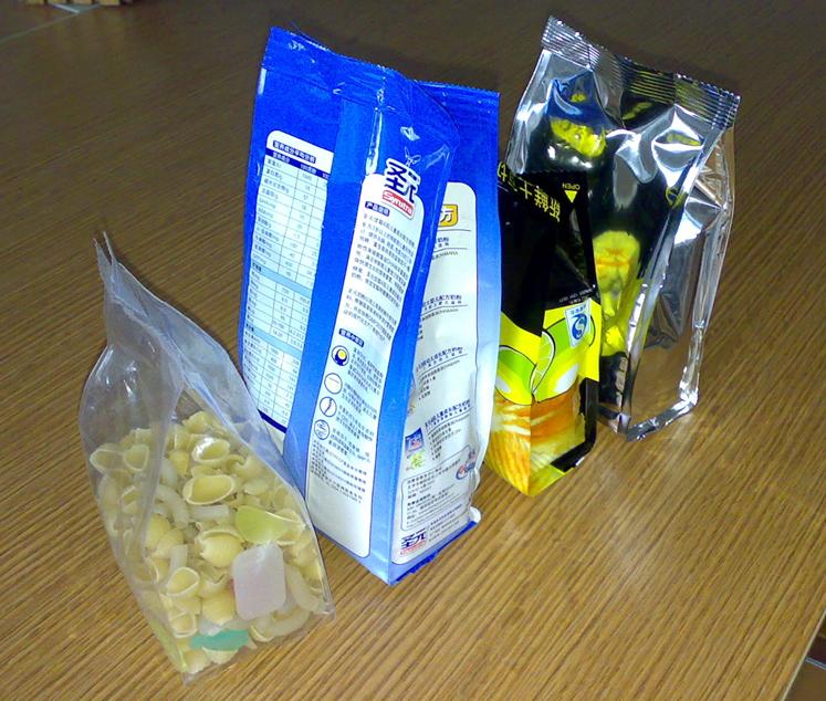 Di alta qualità blocco di fondo stabilo borsa o quadra macchina imballatrice del sacchetto per Badam mandorla noce noci con il Certificato del CE