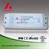 40-86V 350ma DALI led driver with CE ul standard 30W dimming led driver