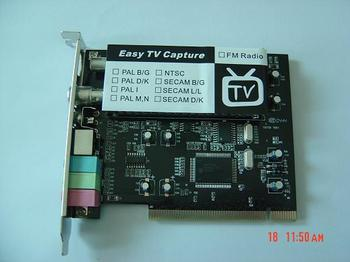 PHILIPS 7130 PCI TV TUNER DRIVER DOWNLOAD