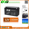high capacity rechargeable 12V150AH sealed lead acid battery for ups or solar system