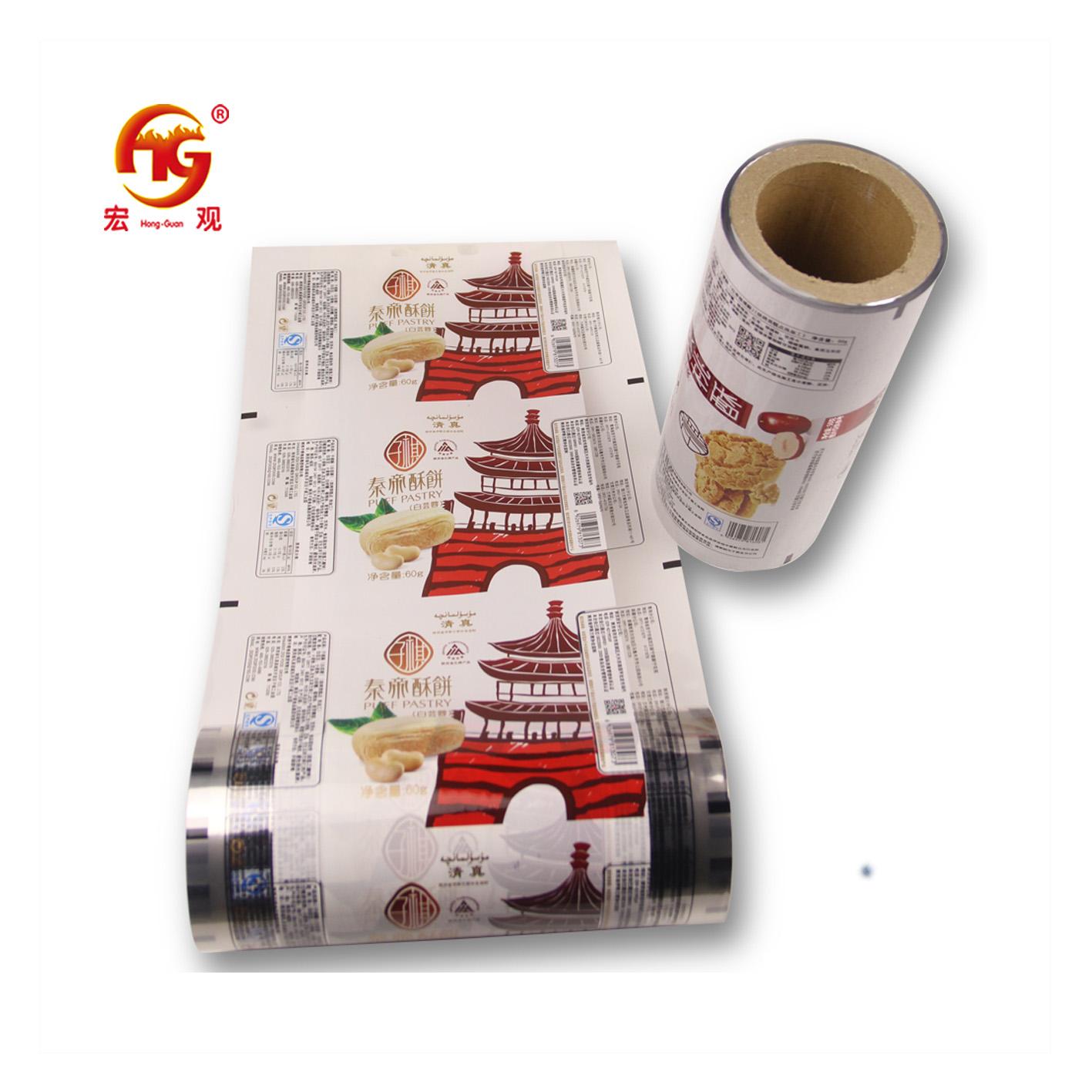 Wiederverschließbare Kunststoff-Schrumpffolienrolle, luftdichte Folien für die Lebensmittelverpackung