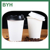 white color insulated recycle paper coffee cups with black lid christmas paper coffee cups paper coffee cups with logo