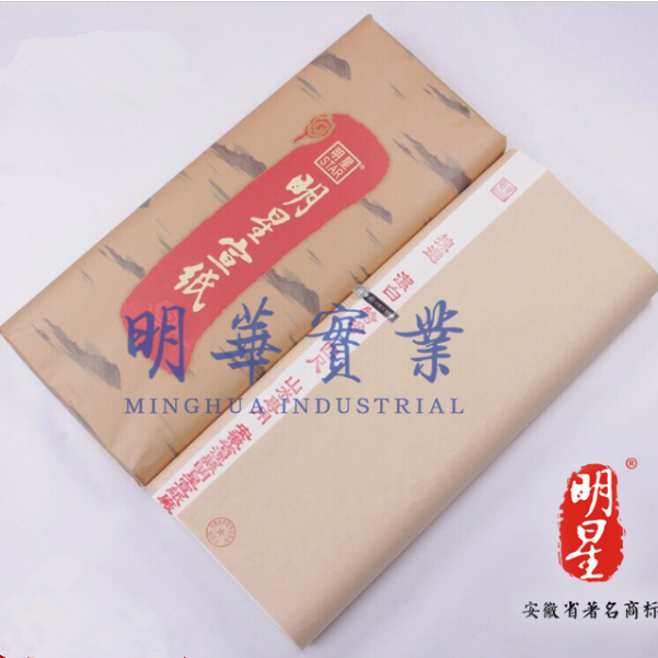 Chinese art paper rice paper for writing and drawing