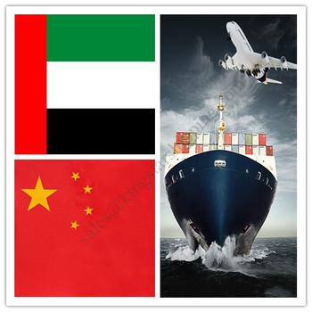 Fcl Lcl Freight Forwarder Logistics Shipping Company From China To Sharjah  Uae - Buy From China To Sharjah,Freight Forwarder From China,Shipping