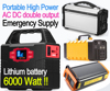 House emergency TV fridge air con backup house appliance home battery supplies