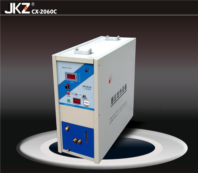 10kw 15kw 20kw induction aluminium welding,soldering ,brazing heater