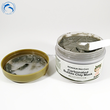 Hot Sale BIOAQUA Skincare Whitening Carbonated Bubble Clay Organic Oxygen Mud Mask