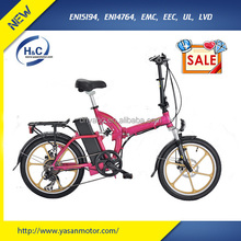 2016 LCD display brushless mini cheap electric bike folding with 20inch tire for Kids/Adults