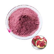 Pomegranate peel extract pomegranate juice concentrate/Pomegranate juice powder/pomegranate juice extract pomegranate bark extra
