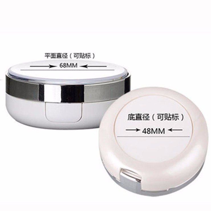 15g Air Cosmetic Cushion BB Cream Packaging Jar White Case With Puff and Make-up Sponge For BB CC Cream