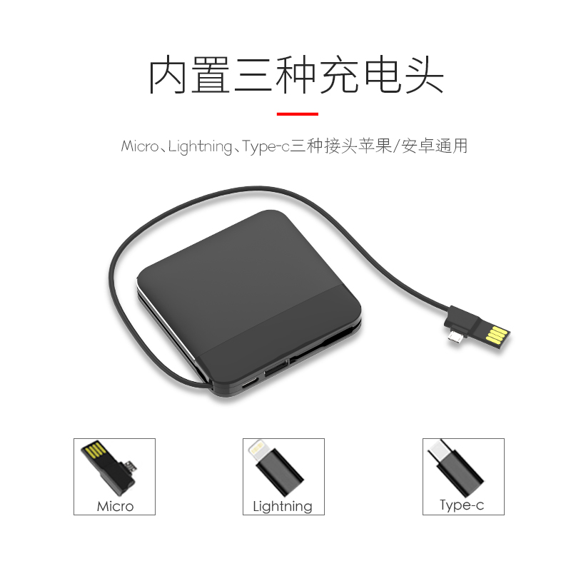 2019 Mini Travel Small Portable 7800mah Power Bank
