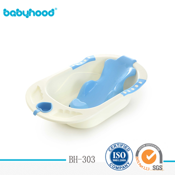 BABYHOOD plastic baby bathtub Baby bathtub bath net, View BABYHOOD ...