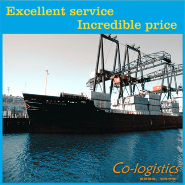 internationl freight forwarder sea logistics to Bangladesh------Skype: joey@co-logistics.com