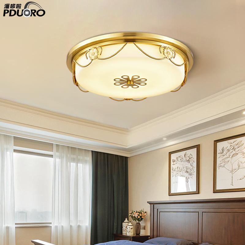 Led Flush Lowes Kitchen Industrial Black Flush Mount Round Glass Led  Ceiling Light 6090 - Buy New Smart Ceiling Lights 12w 24w 30w 32w 48w 80w  Square ...