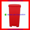 50L Heavy Duty Waste Plastic Garbage Container With Pedal