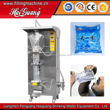 Fully Automatic Complete Sachet Water Production Line/ Pure Drinking Sachet Water Making Machine