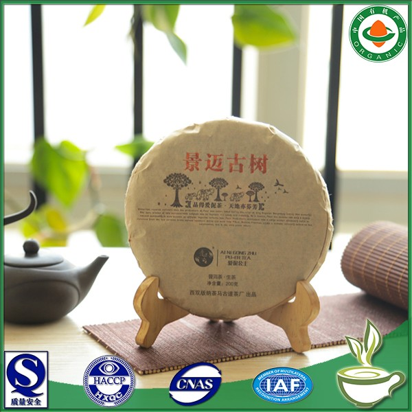 use japanese diet pills ingrebdent puerh tea