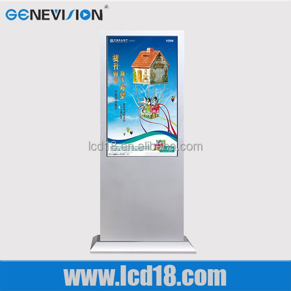 32 inch China High quality Factory price player video led lcd outdoor advertising display