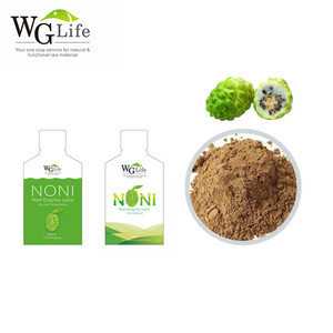 Hainan Clear Place ISO9001 Certified Bulk Natural Noni Powder with pouch Factory Price