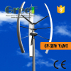 2kW vertical axis wind turbine price wind energy electric generating windmills for sales