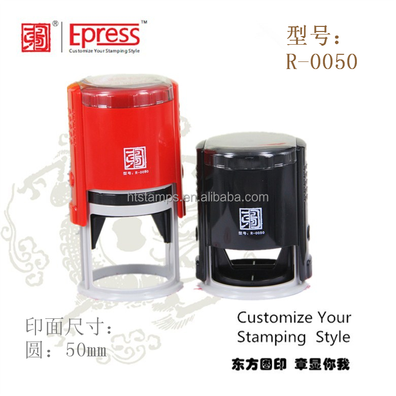 custom self inking stamps used by doctors/self inking stamps for doctors