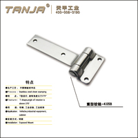 industrial stainless steel garage door hinge vehicle carriage rear door hinge
