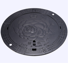 Ductile Cast Iron Anti Theft Manhole Cover กรอบ EN124 D400