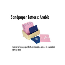 Arabic letters arabic letters suppliers and manufacturers at arabic letters arabic letters suppliers and manufacturers at alibaba stopboris Images